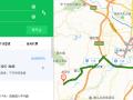 【见匠心之我与CX-5的故事】宁波驭马族二季度自驾游活动