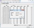 建伍TK3118如果用写频软件读出来型号~~