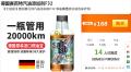 关于德国赛百特汽油添加剂F32
