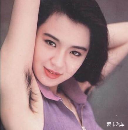 (baidu)盘点不剃腋毛的女星,别有一番风情!