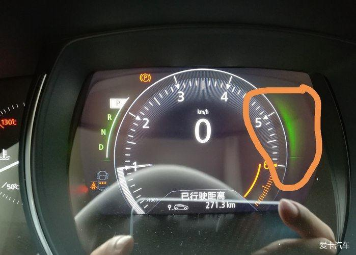 汽车显示图标认识