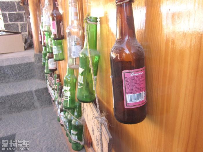 像这种把空啤酒瓶作为装饰元素的,我记得第一次是在凤凰见到的.图片