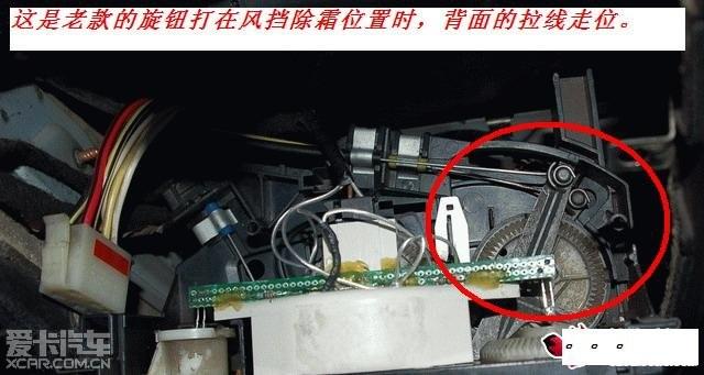 10年捷达空调_解读2010款捷达空调电路技术