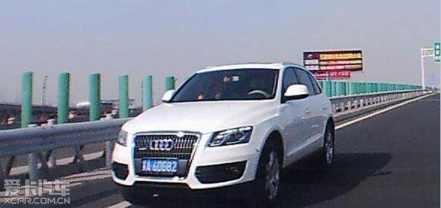 又是南京 转汽车之家 奥迪Q5宁杭高速上逆行-