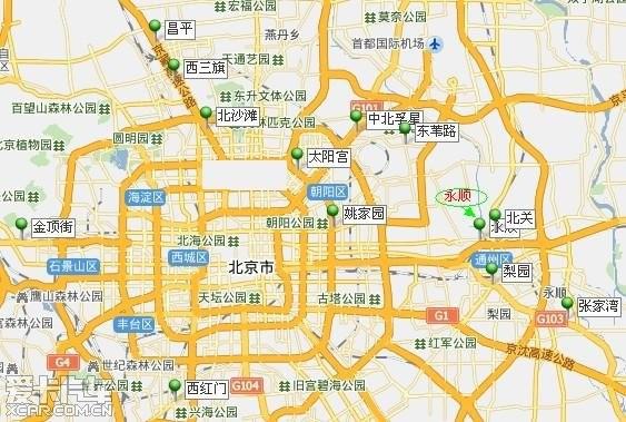 中化道达尔北京加油站分布及详细地址