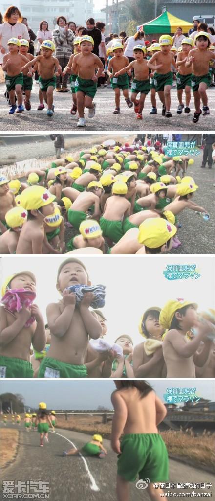小孩儿就得练,日本冬季儿童裸跑大赛图片