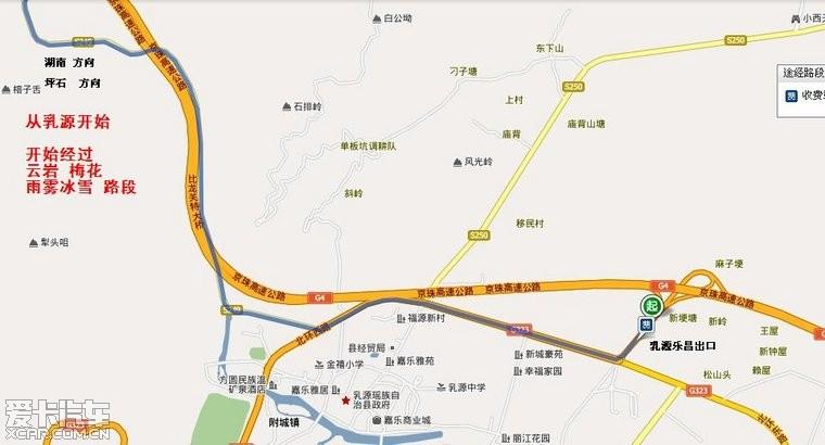 京珠高速湖南地图
