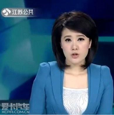 江苏卫视美女多 北京论坛