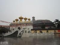 雨天拜佛东林寺,放松心灵游记