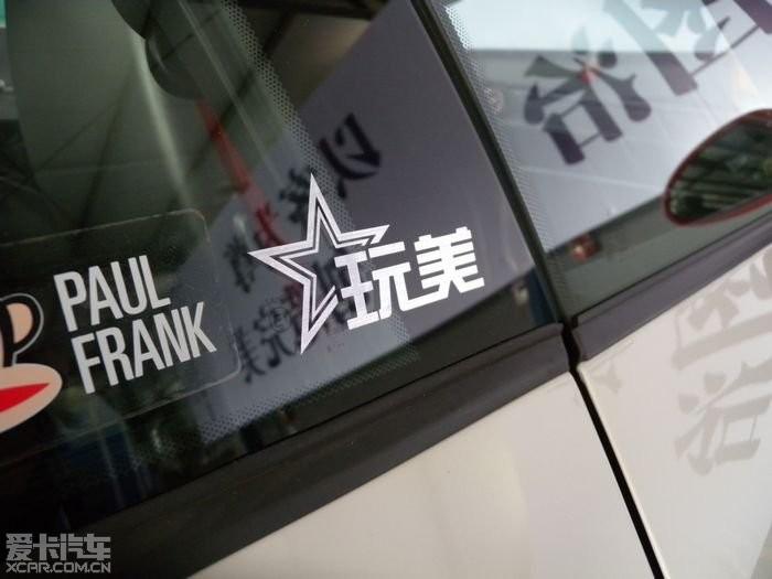杭城又一台红色赛旗拉花911cs换上了tbui拉轰中 附视频 保高清图片
