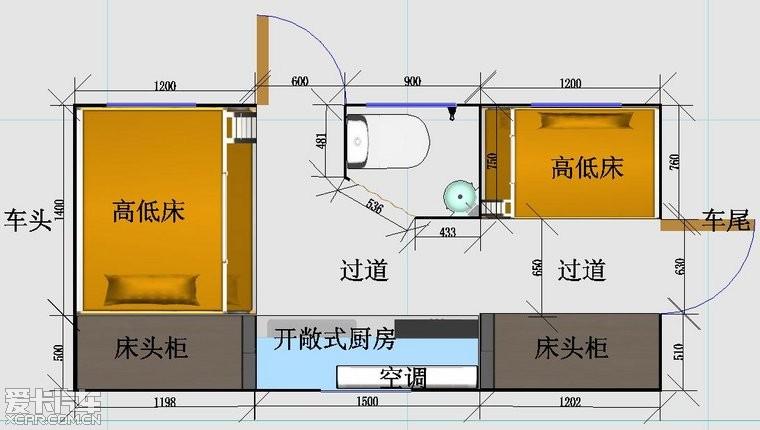 97米箱式货车住八人的设计方案!不准拍砖~!