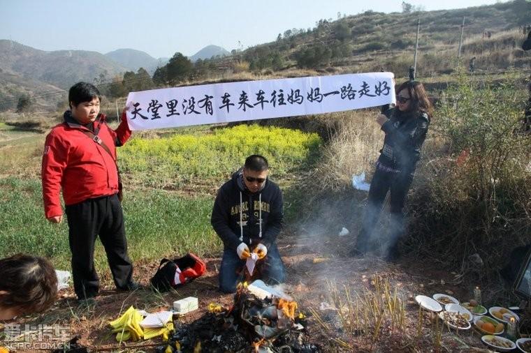 2.18云南特大交通事故,南京的12名游客,谁来解
