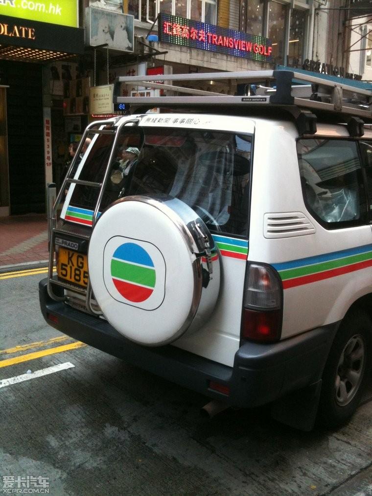 看看香港TVB电视台的老霸道新闻采访车_丰田
