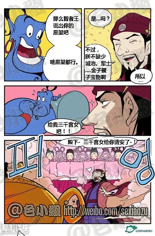 这个可以有最新韩国内涵漫画色小组译制