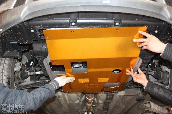 福瑞迪 汽车发动机护板安装详情 重要性 大量图片 新手请求加精