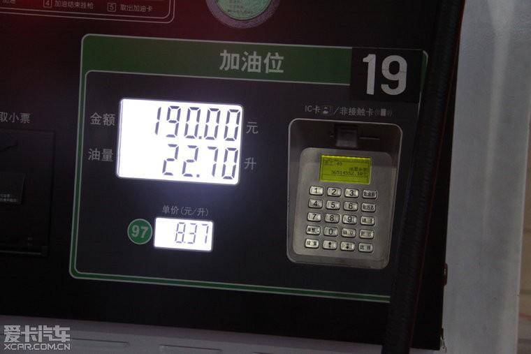 smart科比版惠州提车,自驾 秦皇岛 高清图片
