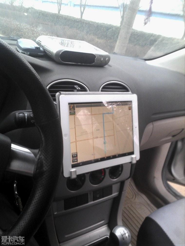 > focus ipad 导航支架制作与使用效果