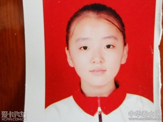 肥城15岁头像纹身3月4日上午9时离家出走,至初中少女图片女生