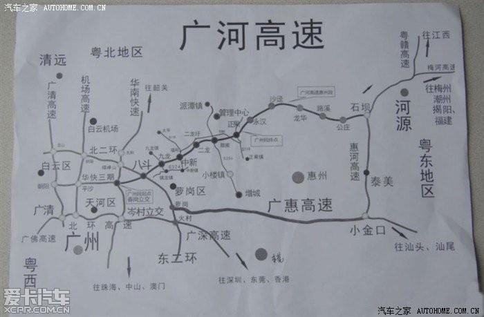 广河高速有移动测速 广河高速 有移动 测速 爱 高清图片