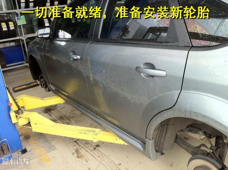 后来经朋友(飞机飞过了)介绍在爱卡轮胎世界北京京北嘉弘汽车服务有限