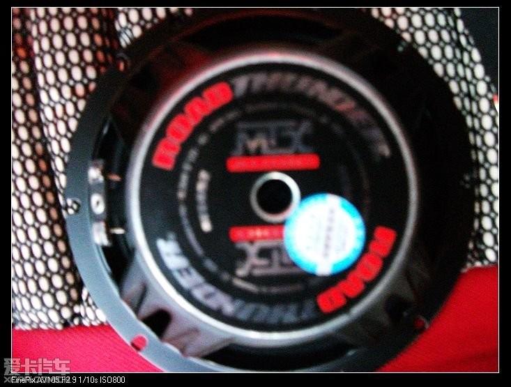 兰州汽车音响改装 马二升级MTX汽车音响高清图片