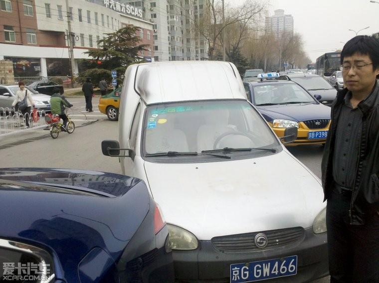 猥亵 被猥亵了 tupian 思铂睿论坛 xcar 爱卡汽车俱乐部高清图片
