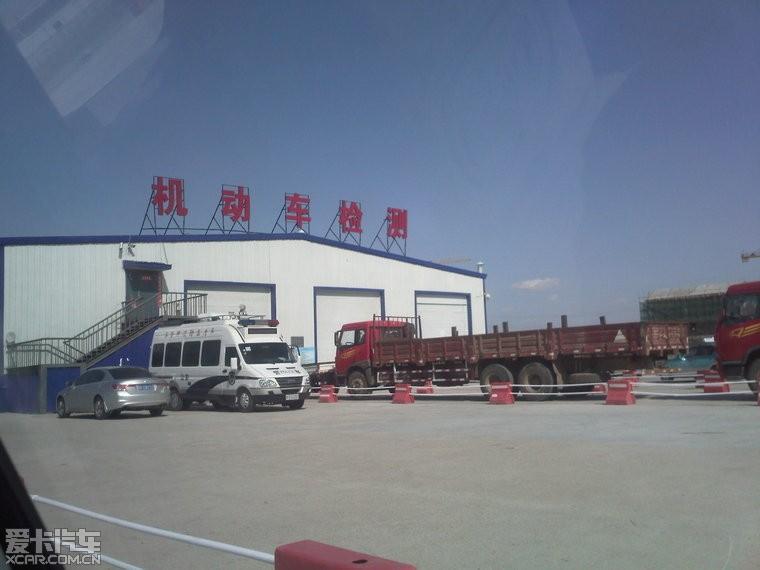 大庆机动车�y��9i!9�!_> 2012年3月22日 大庆-新村-开发区机动车监测站检车作业