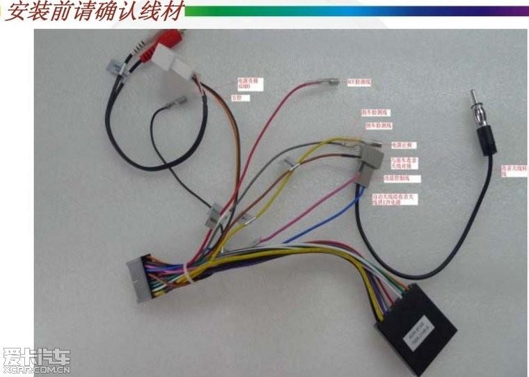 电缆 接线 线 760_542