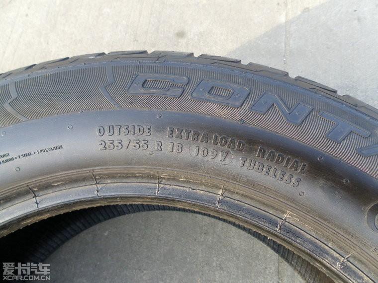 【马牌轮胎cc6,uc6,什么时候开始出售】