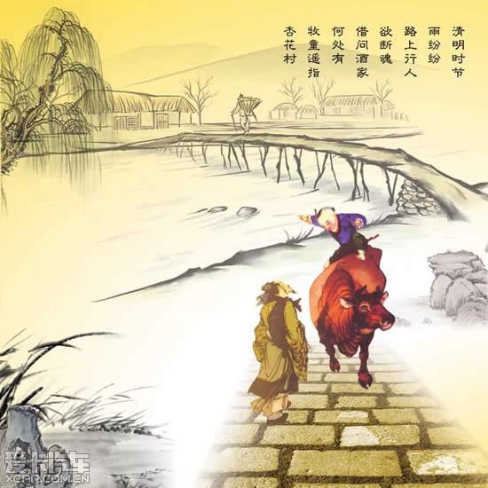 清明杜牧简笔画