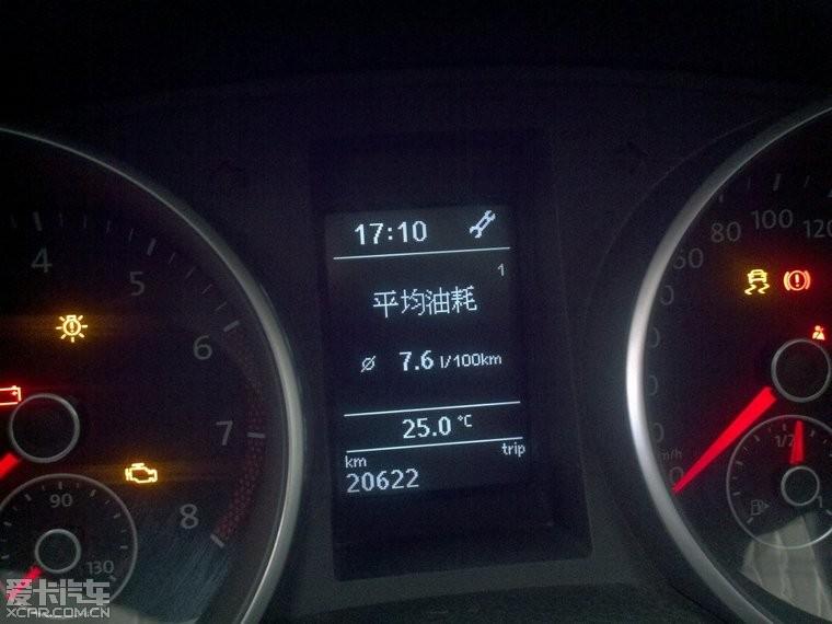 汽车仪表盘上面显示一个扳手的图标是什么意思啊高清图片