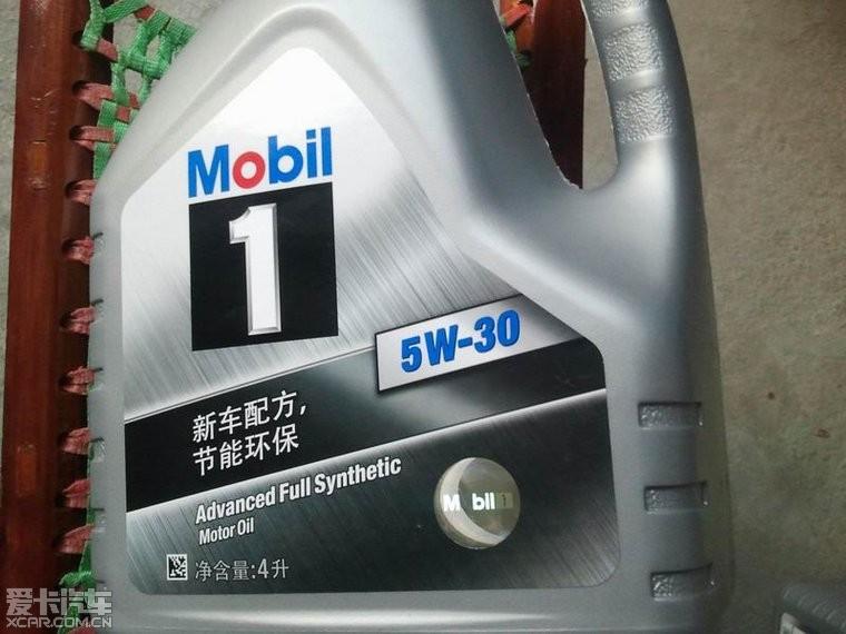 在上海大众看到的大桶壳牌机油+京东银美孚