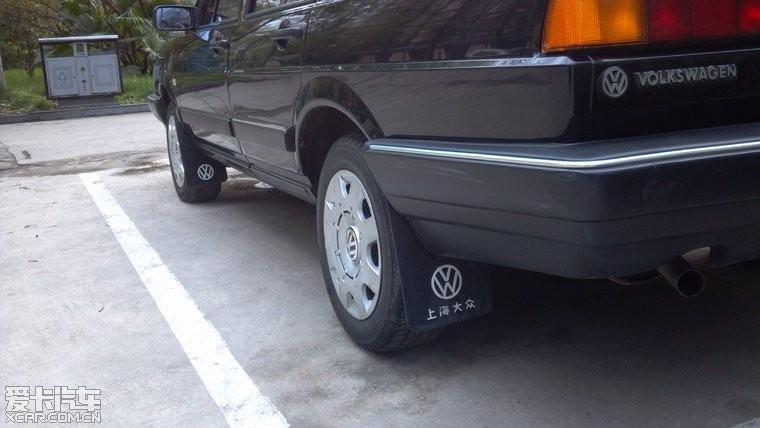 装了挡泥板 桑塔纳论坛 XCAR 爱卡汽车俱乐部高清图片