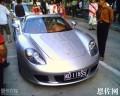 【转】目前中国国内20款超级跑车盘点500-4800万