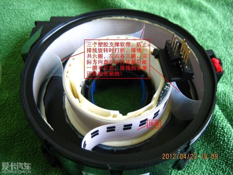 【精华】大众方向盘气囊游丝盒拆解