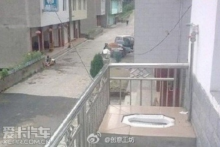霸气外露的露天厕所_上海汽车论坛_XCAR 爱