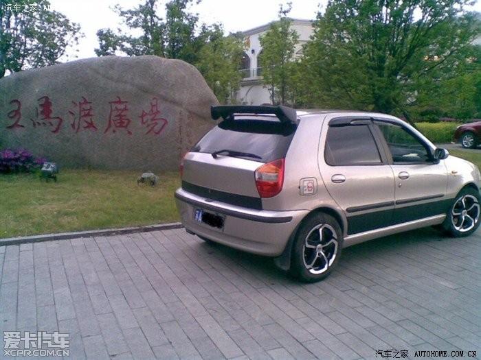 北京哪卖的菲亚特派力奥改装装饰件比较多高清图片