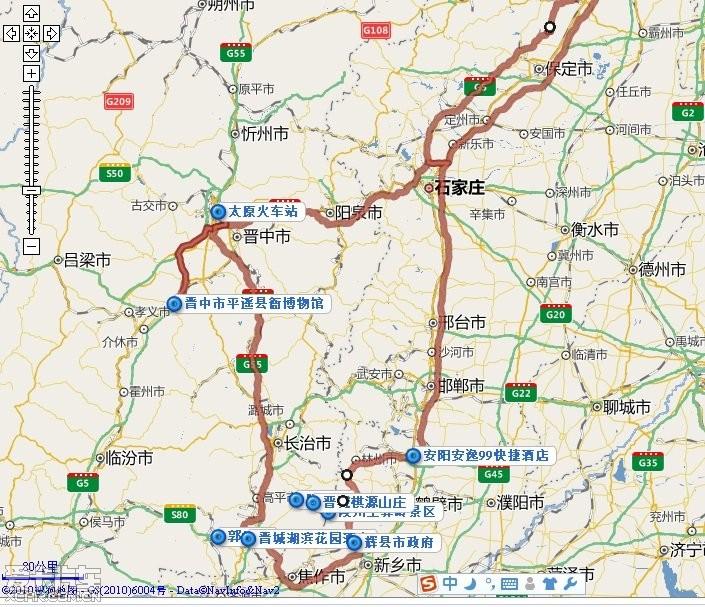 辉县地图高清版2018