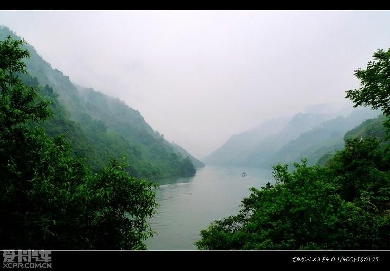 壁纸 大峡谷 风景 山水 桌面 760_528