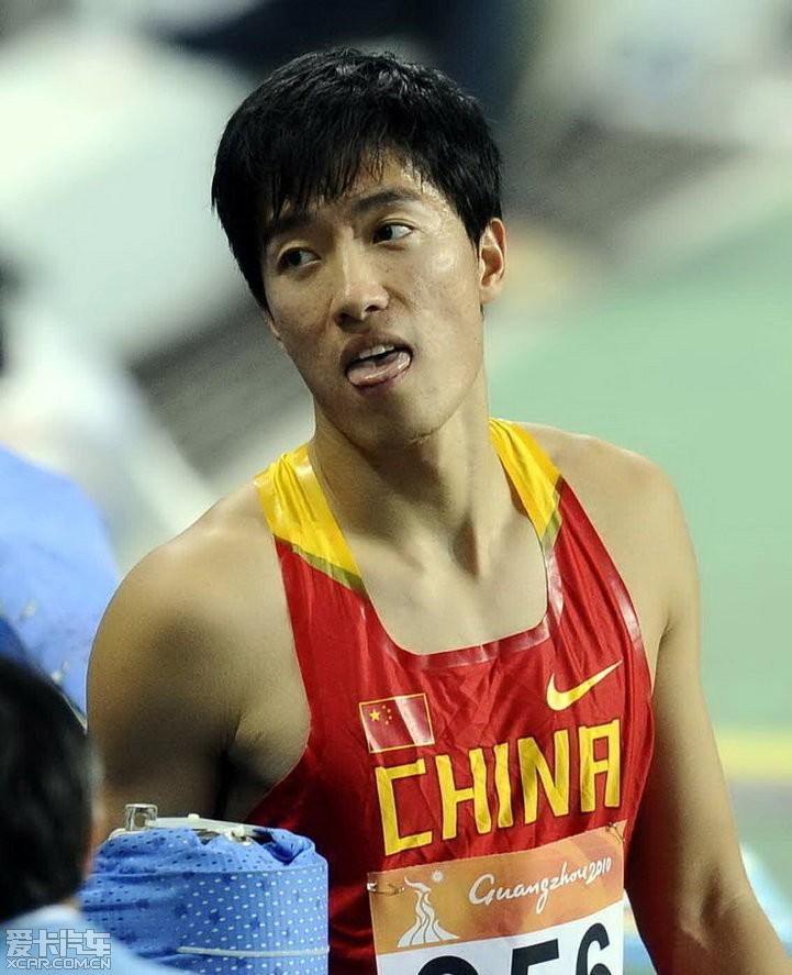 刘翔日本赛又拿了第一v面部面部刘翔搞怪表情表情安卓动态包飞人图片