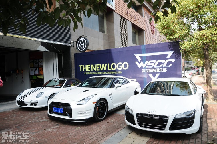 CC 武汉超跑俱乐部 全新LOGO启用仪式 保时捷论坛 XCAR 爱卡汽车高清图片