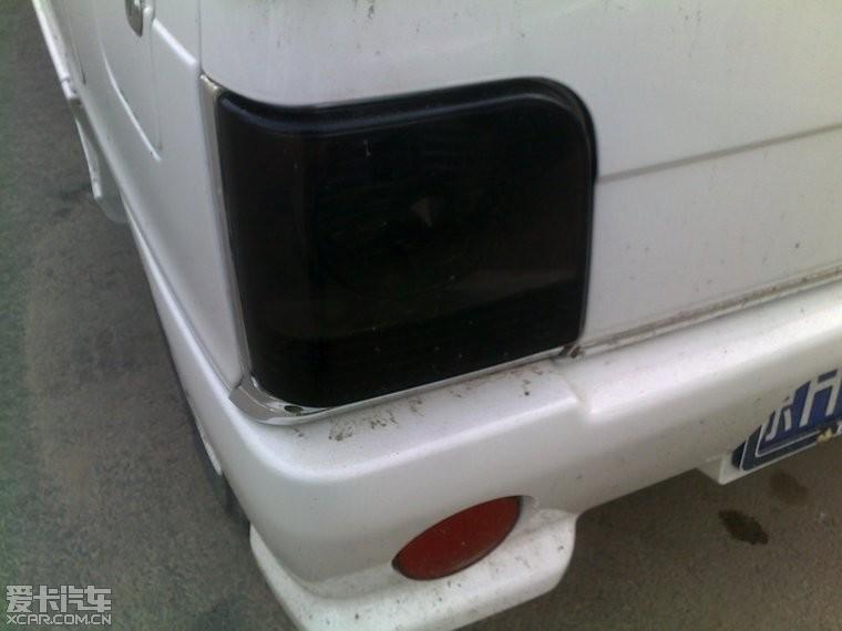 卖老奥拓改装件 喜欢的进 奥拓论坛 XCAR 爱卡汽车俱乐部高清图片