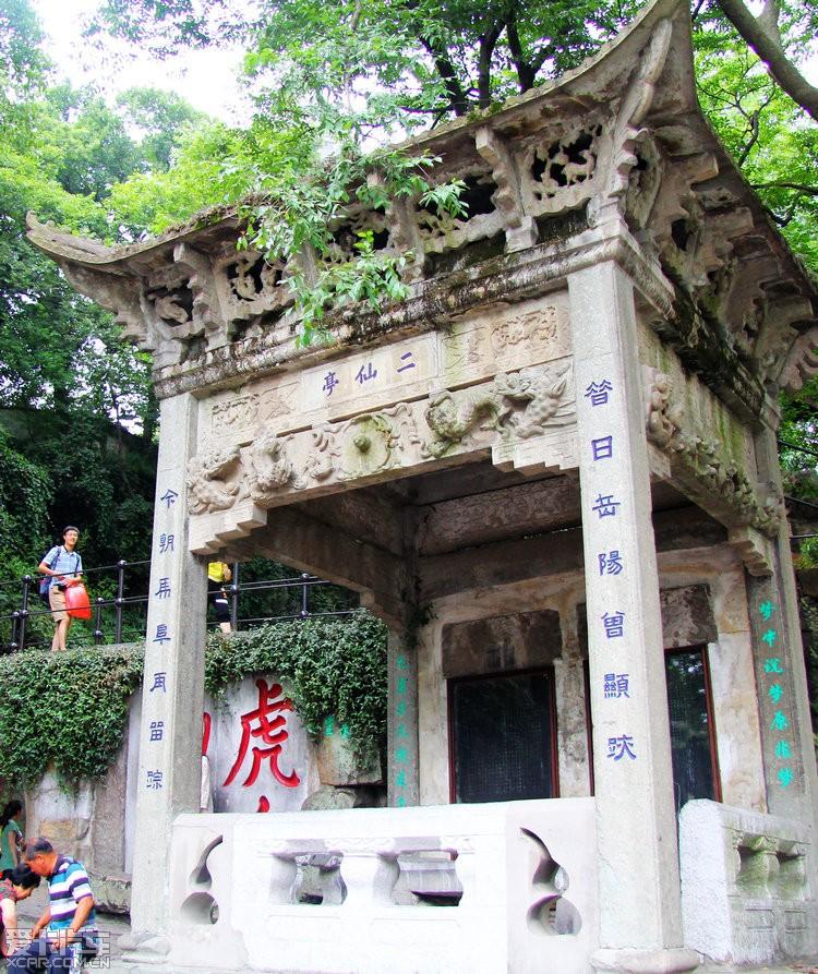 > 苏州园林---虎丘(精选)