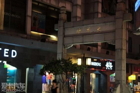 大成坊,进去就是小吃一条街; 苏州观前街百年老店----乾泰祥_欧蓝德