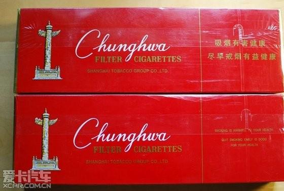 求助,两条软盒中华烟怎么包装不一样?有图,知道的请看看