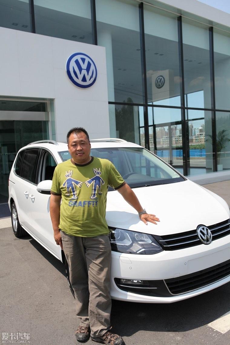 白色夏朗舒适版提车 夏朗论坛 xcar 爱卡汽车俱乐部高清图片