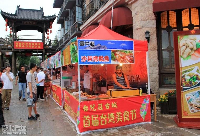 自驾游台儿庄美食,遇上台湾古城-第4页-爱卡美食节卅广图片