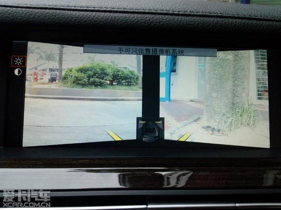 宝马7系的倒车影像的线怎么看?