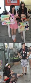 new!ChinaJoy2012美女如林这次给大家来点福利