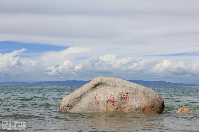 青海 青海湖风景区 青海湖 青海湖自助游论坛 2012.